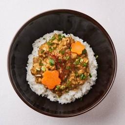 Curry Don (Regular)