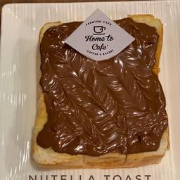 ขนมปัง นูเทลล่า