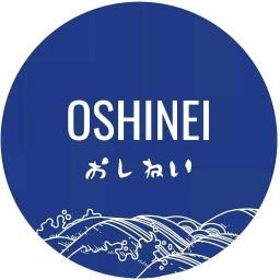 Oshinei โอชิเนร้อยเอ็ด เหนือเมือง