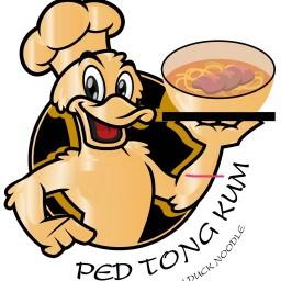 ก๋วยเตี๋ยวเป็ดทองคำ (PED TONG KUM) สีลม