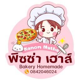 พิซซ่าเฮ้าส์ (Pizza House) by Natha