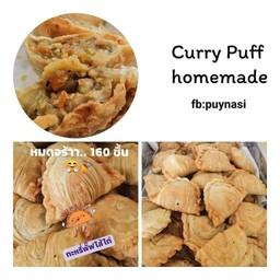 Curry Puff