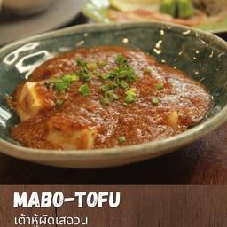 Mabo tofu set (เซ็ทเต้าหู้ผัด)