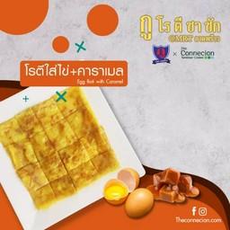 โรตีใส่ไข่+คาราเมล