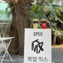 Mix academic cafe
