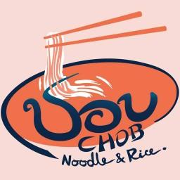 ชอบ - CHOB Noodle & Rice ปตท. เมืองทอง (Active Park)