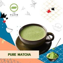 Pure Matcha (HOT)