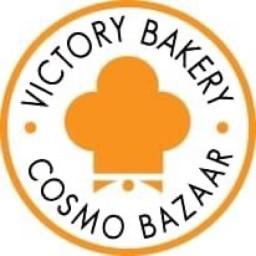 Victory Bakery คอสโม่บาซาร์