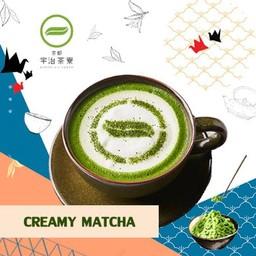 Creamy Matcha ( HOT)