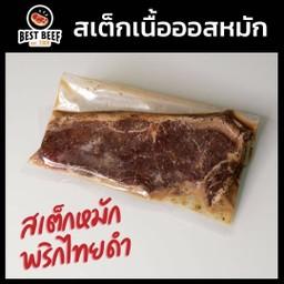 เนื้อสันนอกออสเตรเลีย หมักซอสพริกไทยดำ