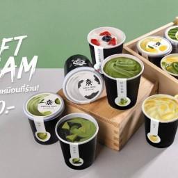 Kyo Roll En - Cafe & Meal เมเจอร์รัชโยธิน