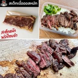 ข้าวหน้าเนื้อหมักพริกไทยดำ