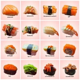 SUSHI by FROST FOOD PRODUCT รามอินทรา 117