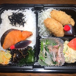 ปลาแซลมอนกับครีมโคโรเกะ