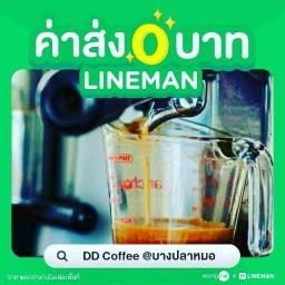 DD Coffee @บางปลาหมอ