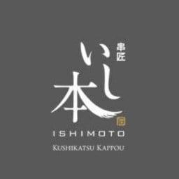 Kushikatau kappou Ishimoto Nikko Bangkok