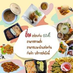 Give café & restaurant