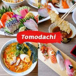 ร้านอาหารญี่ปุ่นTomodachi สาขาหัวทะเล หัวทะเล