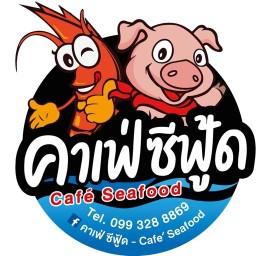 คาเฟ่ซีฟู้ด - Cafe'Seafood สันผักหวาน