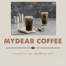MYDEAR COFFEE
