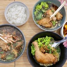 ฮักไก่ Hug-gai-chicken Noodle