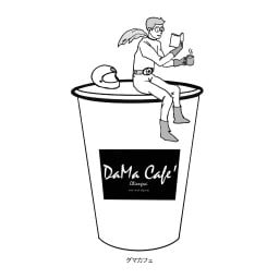 DaMa Cafe'