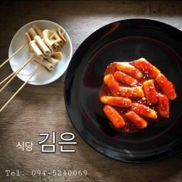 กิมอึน อาหารเกาหลี