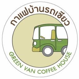 Green van house (กาแฟบ้านรถเขียว)