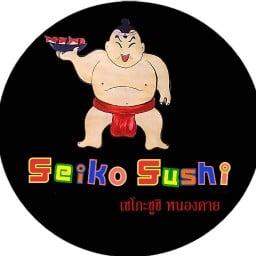 Seiko Sushi หนองคาย