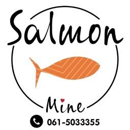 Salmon mine