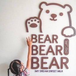 Bear Bear Bear