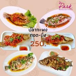 The Park Restaurant & Cafe'
