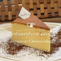 Japanese Cheesecake เจแปนนีสชีสเค้ก