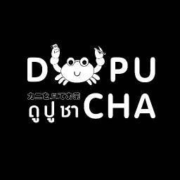 Dopucha ดูปูชา
