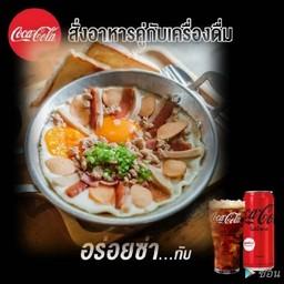 Pan fried Egg with Coke