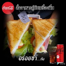 Ham Cheese Sand Wich with Coke