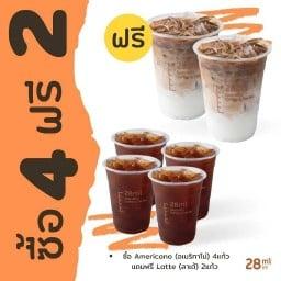 28ml Specialty Coffee & Tea bar แพลทตินั่ม