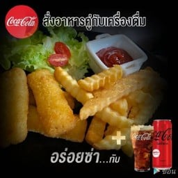 Fish&Chips with Coke