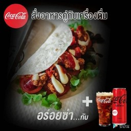 Spicy Fried Chicken Wrap with Coke