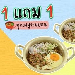 K-StrEAT Korean Food Hall