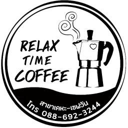 Relax Time Coffee สาขาเคหะ