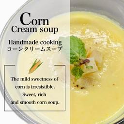 Frozen corn cream soup(160ml)