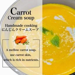 Frozen carrot cream soup(160ml)