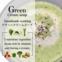 Frozen green cream soup(160ml)