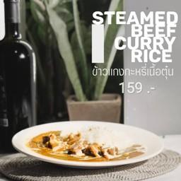 Curry Craft