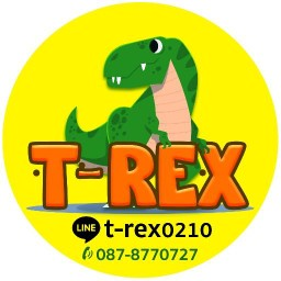 T-Rex Foods and Drinks