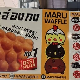 Maru Waffle The Paseo Town รามคำแหง The Paseo Town รามคำแหง