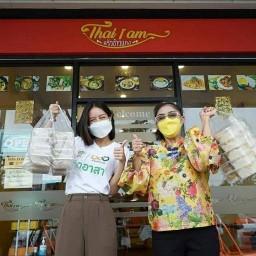 Thai I am ครัวข้าวแกง สาขา สุวินทวงศ์