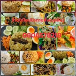 ไก่โอปป้าและอาหารตามสั่ง (ร้านมุสลิม) ท่ามิหรำ