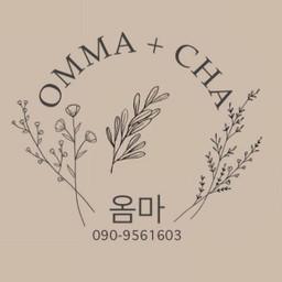 OMMA CHA ออมม่าชา